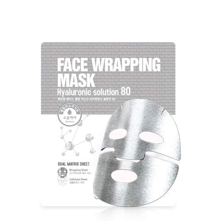 評判本土推進ベリソム[Berrisom] フェイスラッピングマスクヒアルロン酸ソリューション 80 / 水分、ホワイトニング Wrapping Mask Hyaluronic 27gx5P