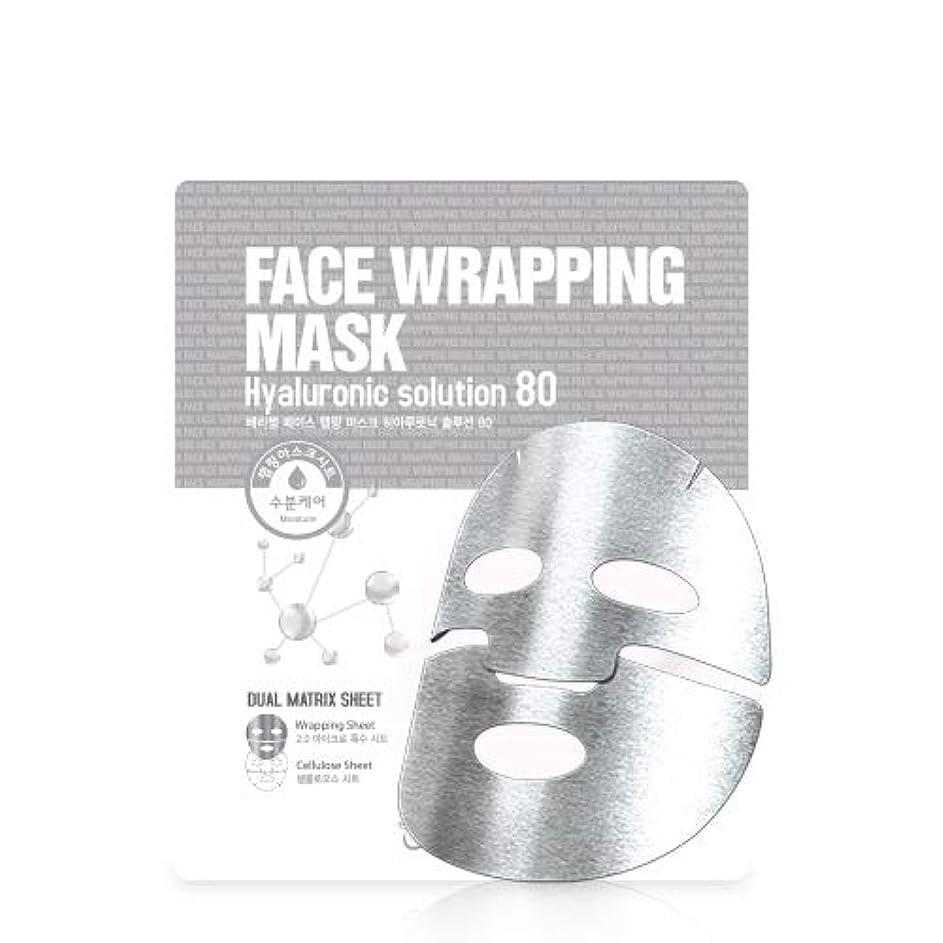 格納民間人ごめんなさいベリソム[Berrisom] フェイスラッピングマスクヒアルロン酸ソリューション 80 / 水分、ホワイトニング Wrapping Mask Hyaluronic 27gx5P