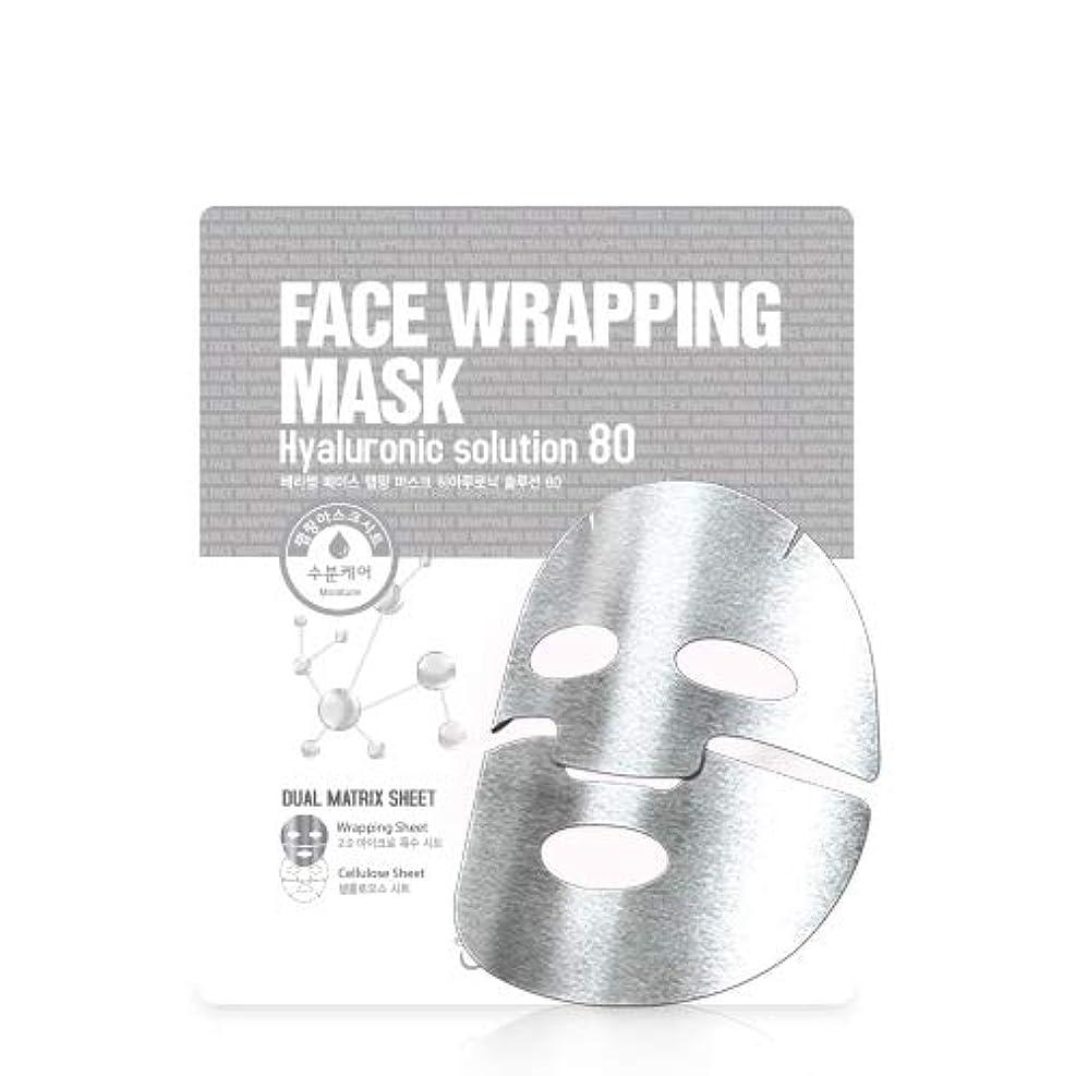 母音デクリメントイディオムベリソム[Berrisom] フェイスラッピングマスクヒアルロン酸ソリューション 80 / 水分、ホワイトニング Wrapping Mask Hyaluronic 27gx5P