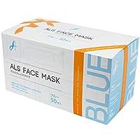 ALS(アルス) 使い捨てマスク 新規格 ASTM 2100 レベルⅡ対応 幅広いノーズピース 高性能フィルター 3層構造で 花粉 インフルエンザウイルス を防ぐ サージカル ディスポマスク 汗・水などに強い高液体防護性 ラテックスフリー (50)