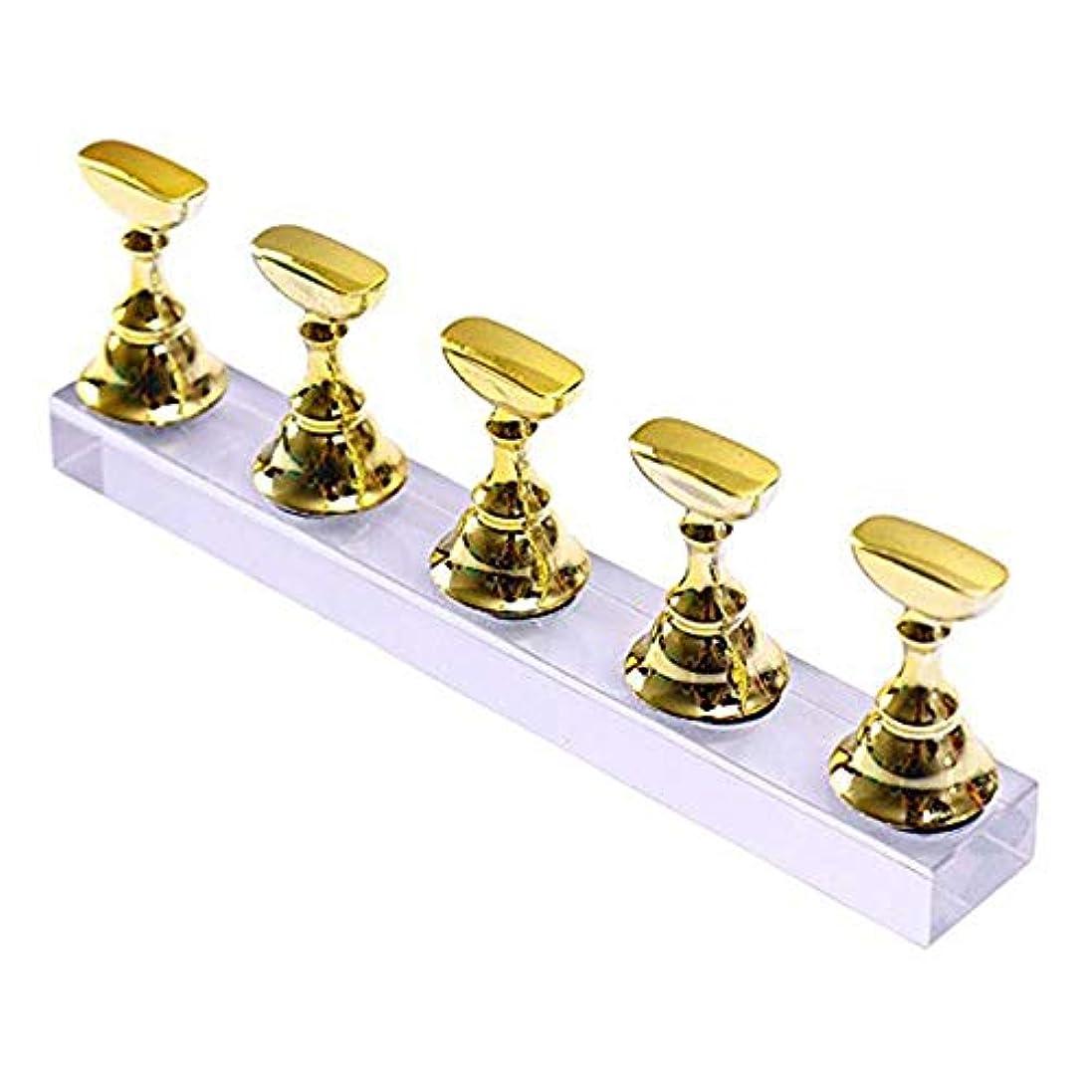 みぞれアクセシブル準備したネイルチップディスプレイスタンドセット 磁気 ネイル練習ハンドネイルエクササイズペデスタル ネイル用品 ゴールド 5本セット