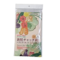 新鮮チャック袋 バラエティセット 7枚入り (エンバランス)