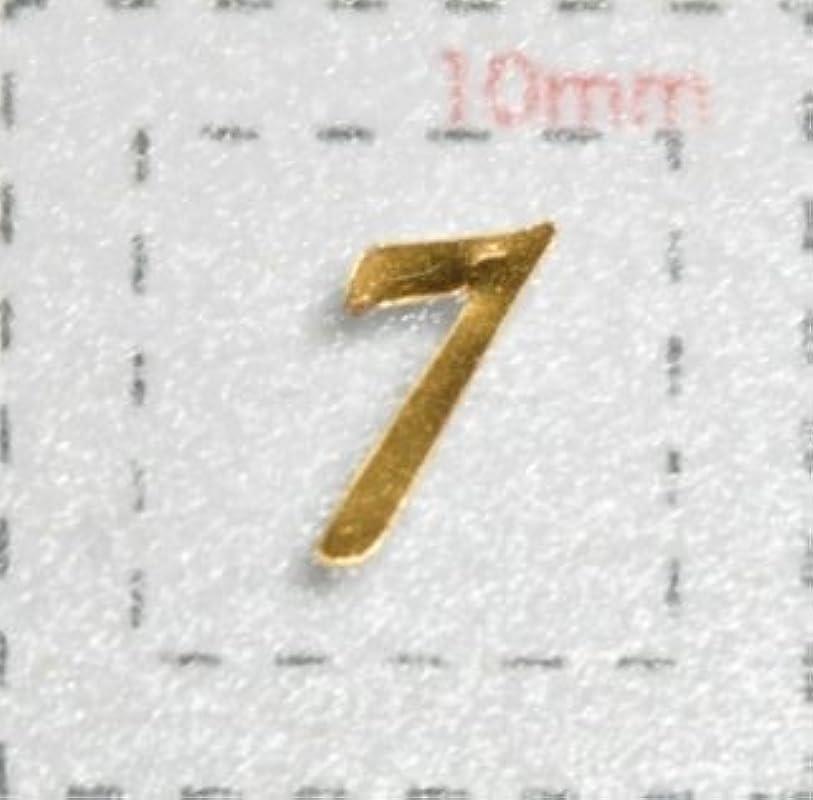 寮サイレントフェード【数字ネイルシール】1筆記体《7》ゴールド/1シート9枚