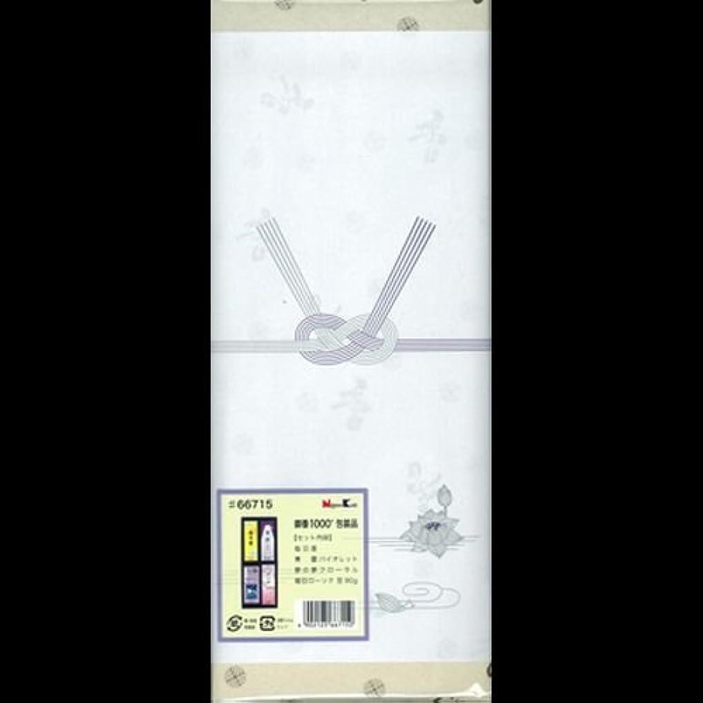 インシュレータ試してみるパトワ【まとめ買い】御香セット1000 包装品 66715 ×2セット
