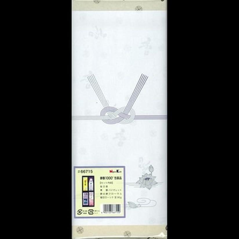 電気の系統的職人【まとめ買い】御香セット1000 包装品 66715 ×2セット