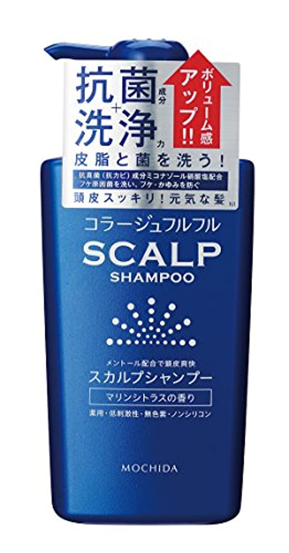 バブル体操選手荒らすコラージュフルフル スカルプシャンプー マリンシトラスの香り 360mL  (医薬部外品)