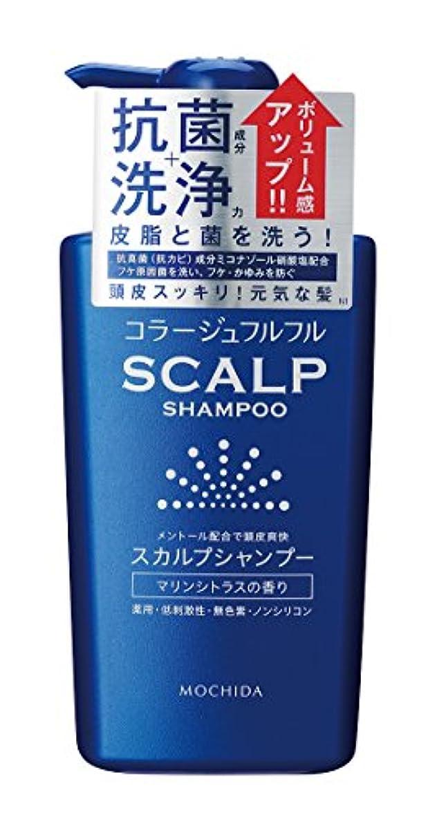 接続されたゴミ箱放置コラージュフルフル スカルプシャンプー マリンシトラスの香り 360mL  (医薬部外品)