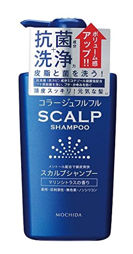 公然と水っぽい未払いコラージュフルフル スカルプシャンプー マリンシトラスの香り 360mL  (医薬部外品)