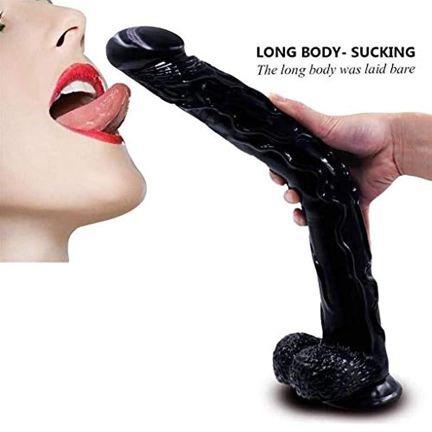 内訳魅力メジャー現実的なDìdlo巨大なビッグサイズ本体は、女性のための杖のおもちゃをマッサージリラックス