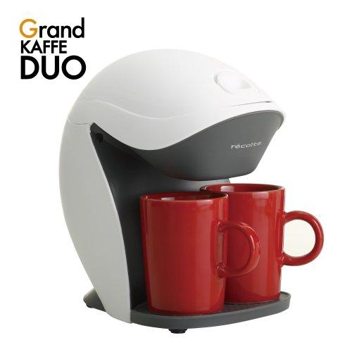 recolte GRAND KAFFE DUO (グラン カフェ デュオ) ホワイト GKD-1(W)