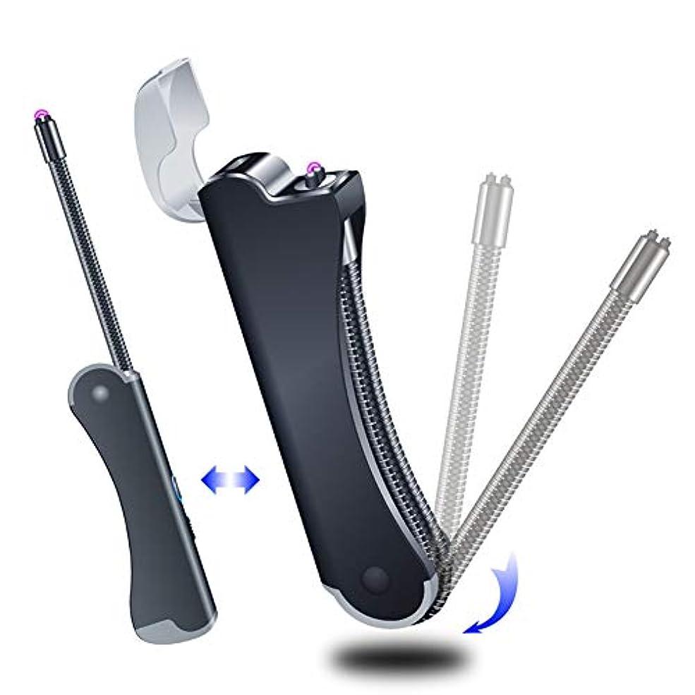 波紋ゴミ箱を空にする風邪をひく電子ライター USB充電式、折りたたみ式長い曲がれる点火用ライター 、屋外防風フレームレスガスストーブライター,黒