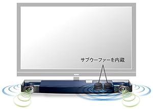 ワンボディだから、テレビの前に置くだけの簡単設置