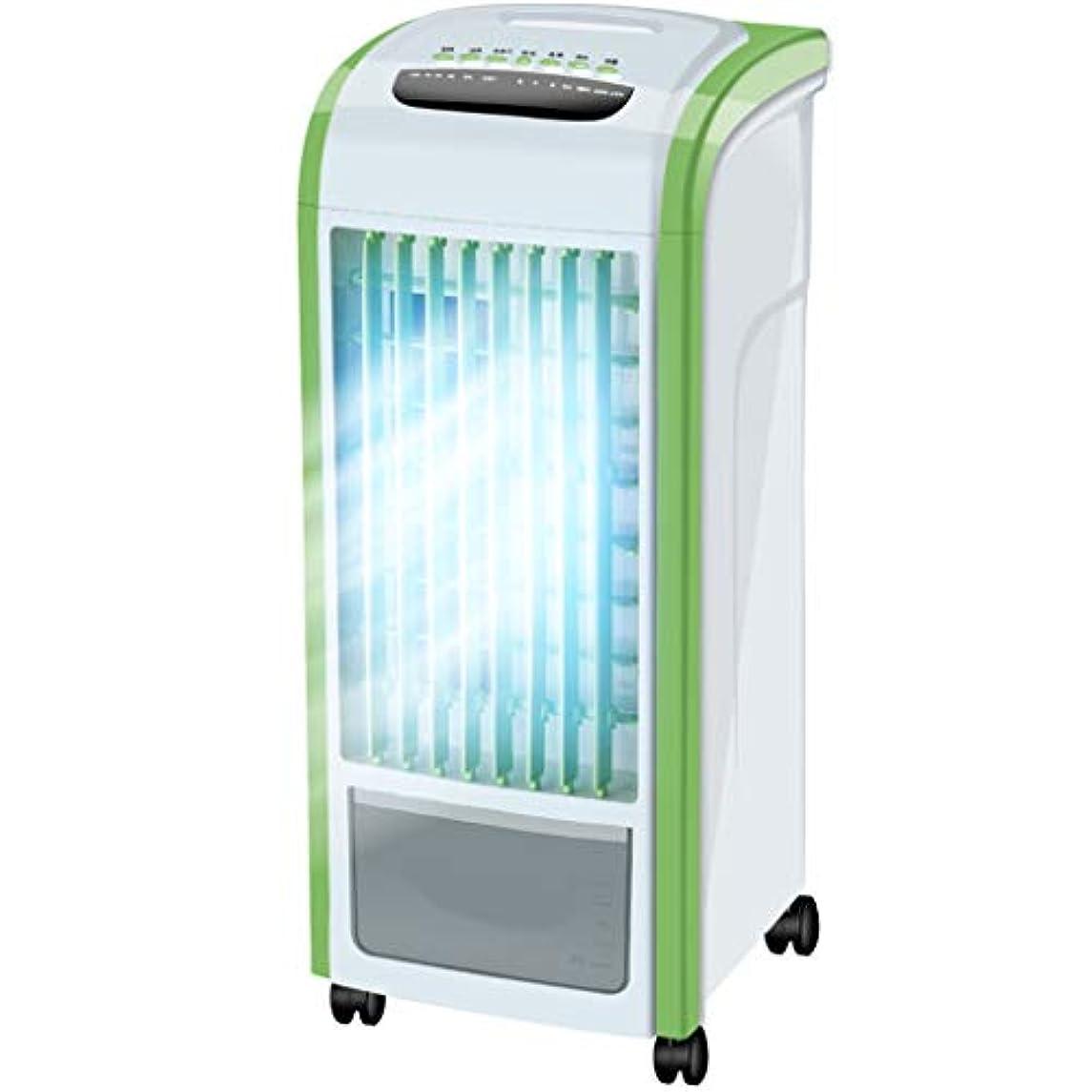 キネマティクス光のフィードバック移動式エアコン, スポットクーラー,省エネ、7.5時間タイマー、3.5リットルの大型水タンク、リモートで使用可能、緑