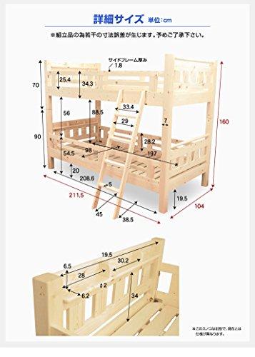 【耐荷重500kg・コンセント付き】二段ベッド 大臣-ART 耐震式 棚付き 人気のロータイプ エコ塗装