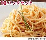 ヤヨイ Oliveto 業務用 スパゲティ・明太子 10パックセット 冷凍食品