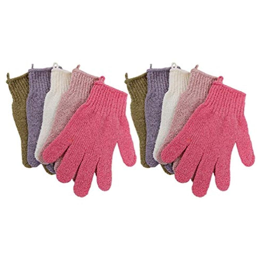 今日忙しいトラフFrcolor 浴用手袋 お風呂手袋 泡立ち グローブ シャワーバスグローブ 垢すり手袋 五本指 5ペア 10枚セット(混合色)
