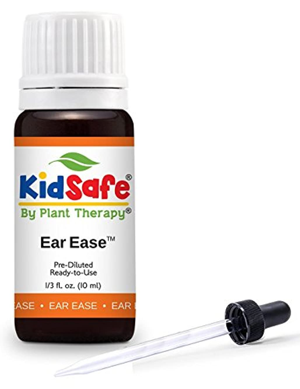 嘆く層判読できないKidSafe耳10mLエッセンシャルオイル100%純度、トリグリシヨン処理の容易さ