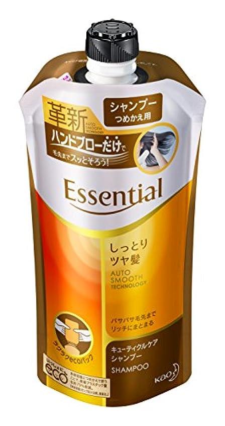 味サーマル針エッセンシャル シャンプー しっとりツヤ髪 つめかえ用 340ml