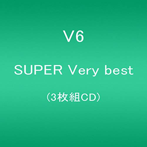 SUPER Very best(3枚組CD)