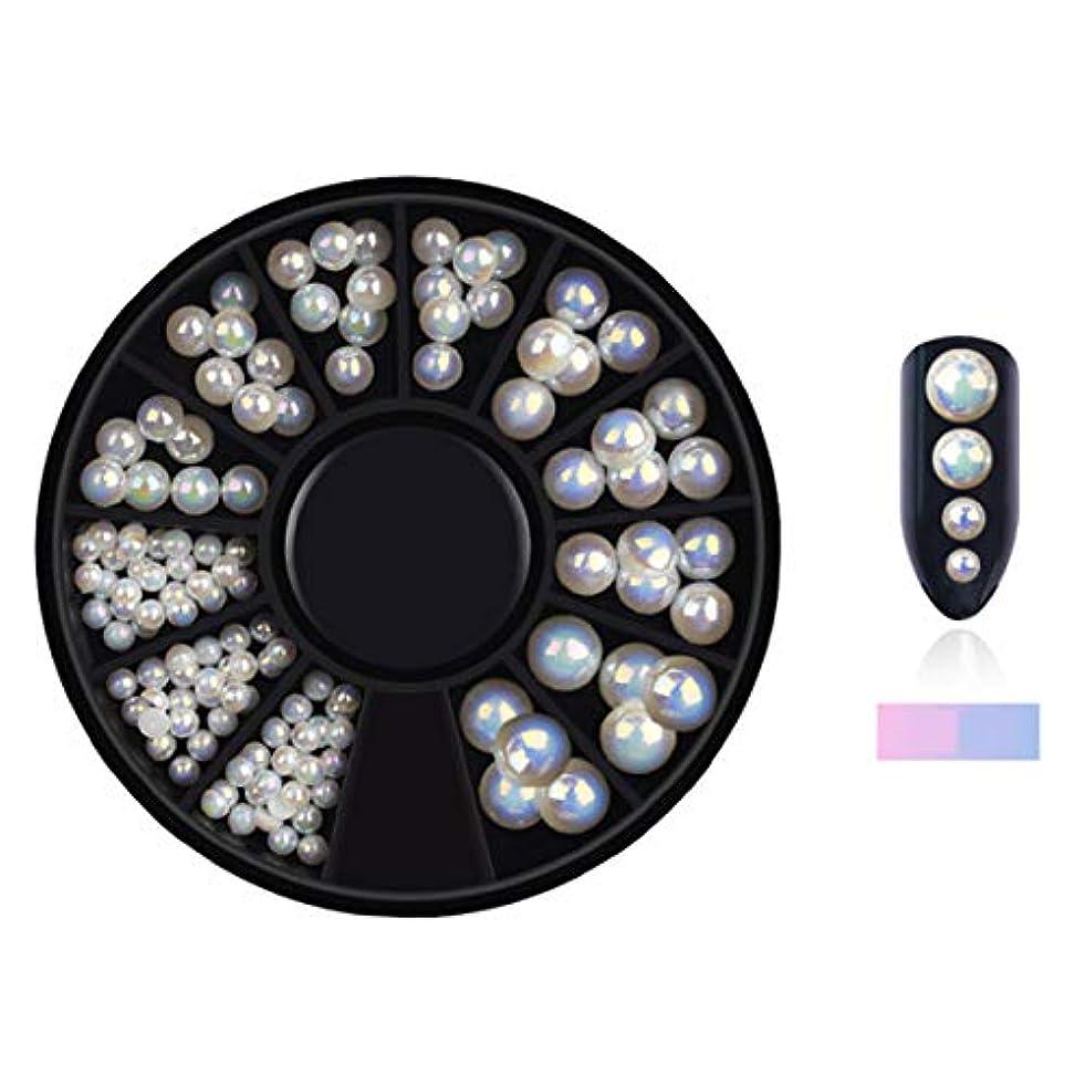 ゆり特徴サイレントサリーの店 実用的な1ボックスネイルステッカー3 Dアクリルネイルアートのヒントの装飾ミックスサイズマジックパールビーズプレート(None Mibai AB Pearl)