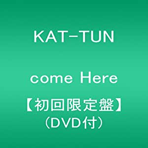come Here【初回限定盤】(DVD付)