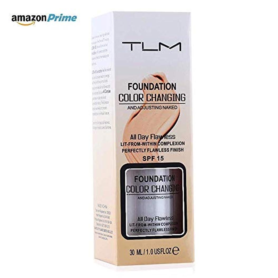 価値防衛受賞TLMカラーリキッドファンデーションメイクアップスキントーンコンシーラーの変更 暖かい色 携帯に便利な リキッドファンデーション 温暖化肌 ファンデーション 30ml