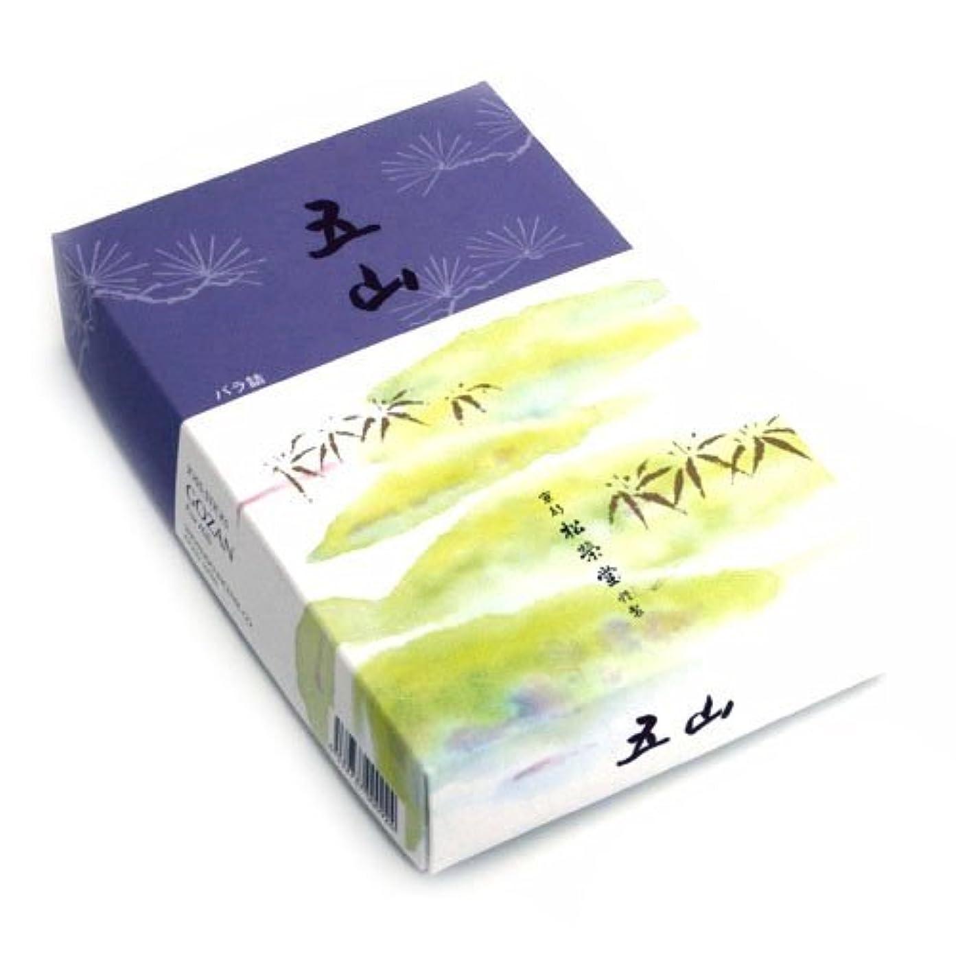 倒錯ナビゲーション例外Shoyeidoの5つのHills Incense、450 sticks – Gozan