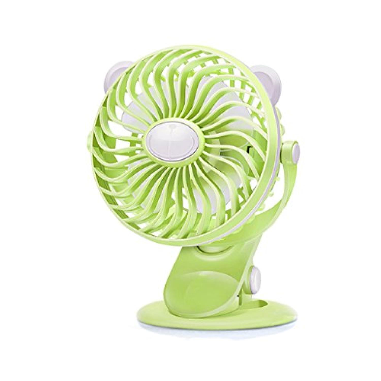 1クリップオン&スタンドデスクテーブルシェルフファンのポータブルスピード調節可能な360°冷却家庭用ファン (色 : 緑)