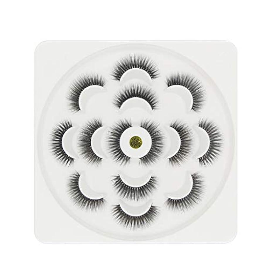 サルベージ評価するドラッグ7ペア高級3Dまつげふわふわストリップまつげロングナチュラルパーティー