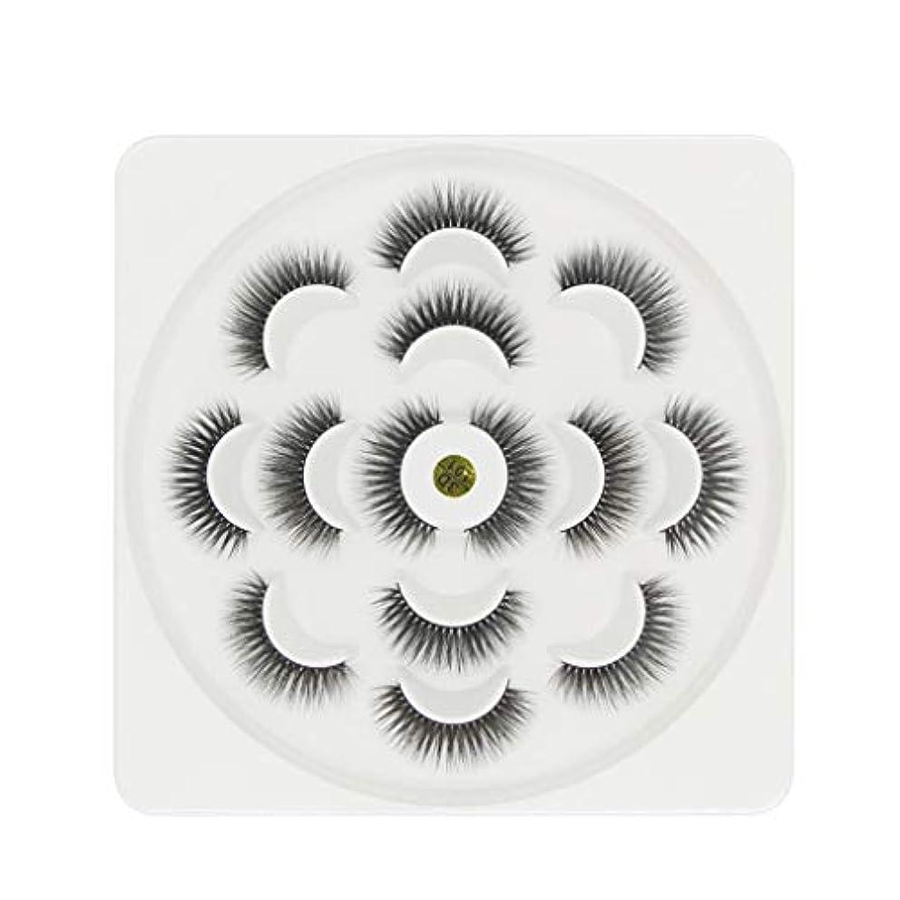 周術期センブランス洞察力7ペア高級3Dまつげふわふわストリップまつげロングナチュラルパーティー