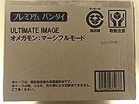 ULTIMATE IMAGE オメガモン:マーシフルモード早期購入特典版