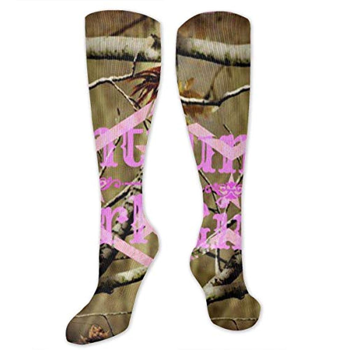 汚れるトチの実の木沈黙靴下,ストッキング,野生のジョーカー,実際,秋の本質,冬必須,サマーウェア&RBXAA Country Girl Background Socks Women's Winter Cotton Long Tube Socks...