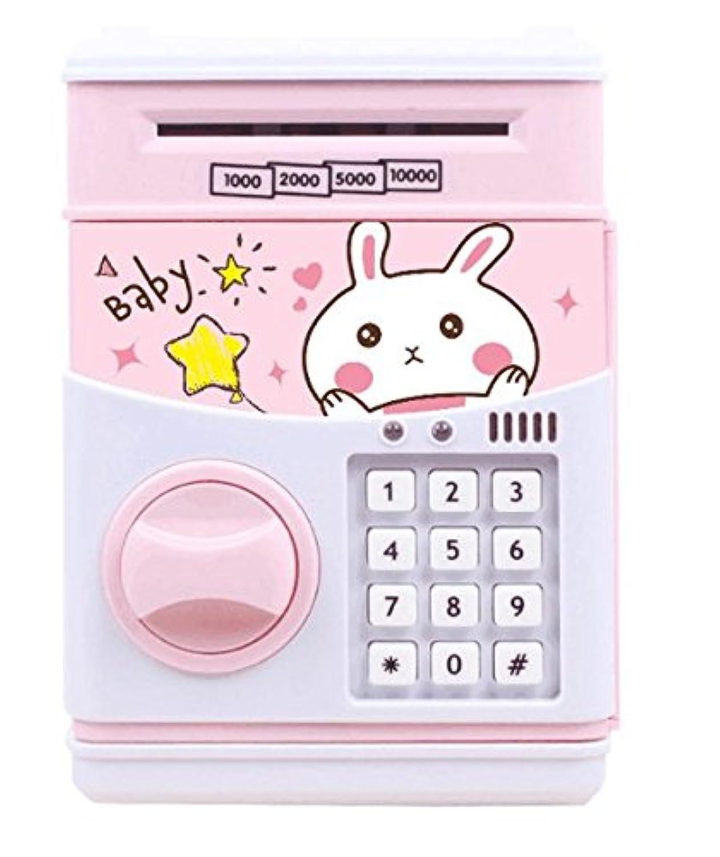 HuaQingPiJu-JP チャイルドロックボックスピギーバンクチャージバンククリエイティブギフト(Goodnight Rabbit)