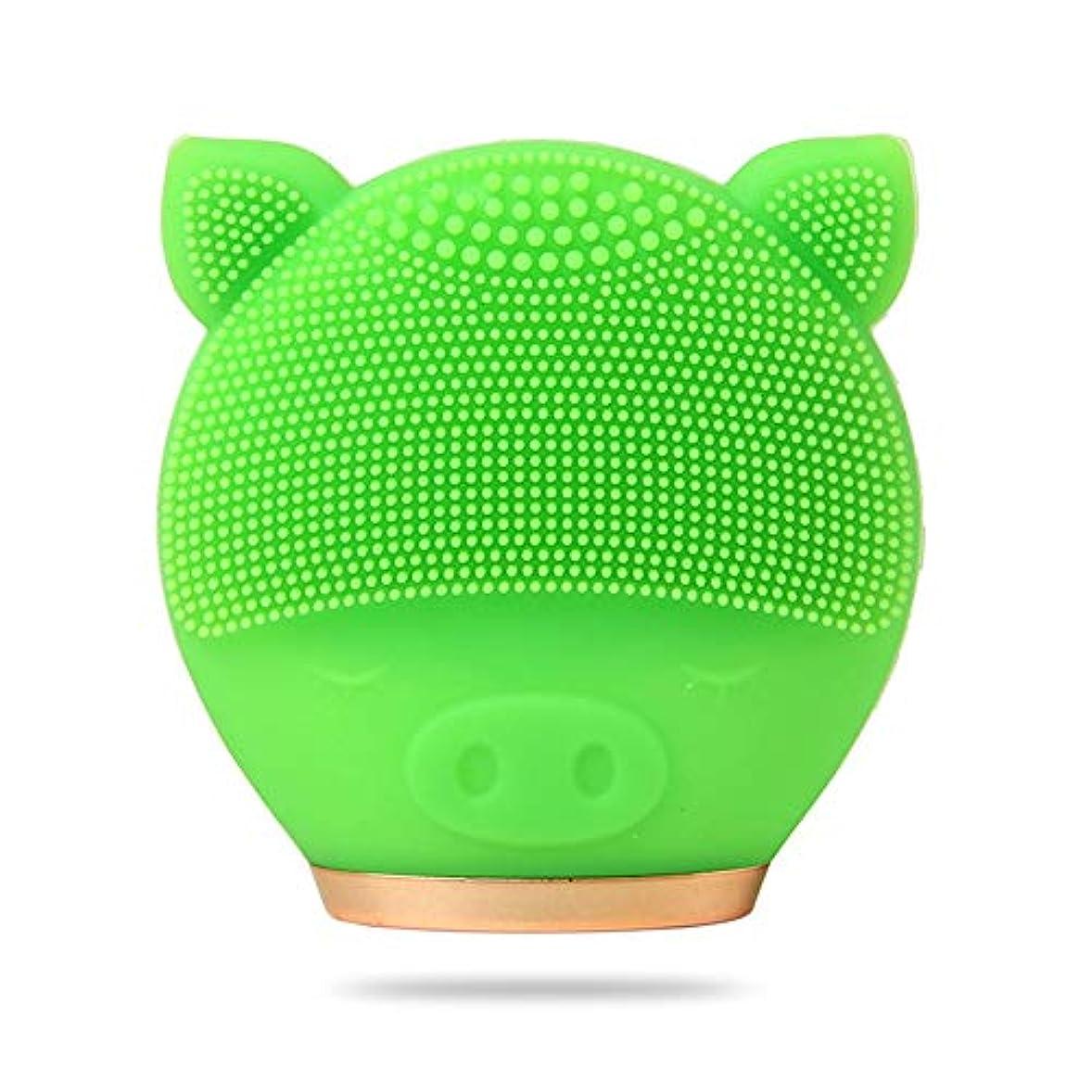 遠征所有権バイソンZXF 新しい豚モデル電気クレンジング楽器シリコーン超音波振動洗浄顔顔毛穴クリーナー美容器具 滑らかである (色 : Green)