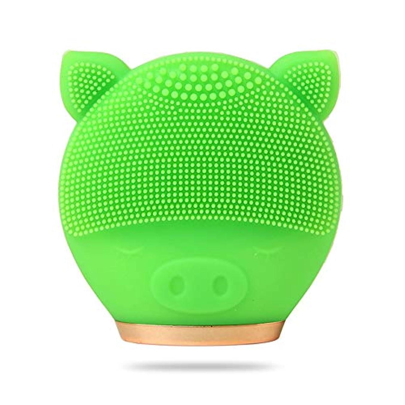 ぶら下がる喜びミスZXF 新しい豚モデル電気クレンジング楽器シリコーン超音波振動洗浄顔顔毛穴クリーナー美容器具 滑らかである (色 : Green)