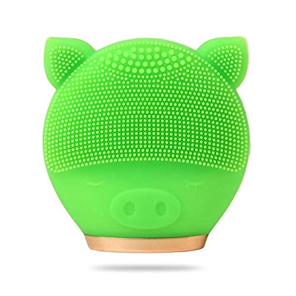 ライオン引数溶融ZXF 新しい豚モデル電気クレンジング楽器シリコーン超音波振動洗浄顔顔毛穴クリーナー美容器具 滑らかである (色 : Green)