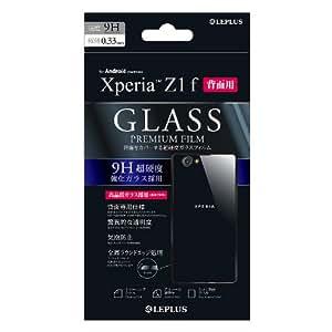LEPLUS Xperia Z1f(SO-02F)用液晶保護フィルム ガラス(背面) LP-SO02FFGLAB