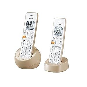 シャープ デジタルコードレス電話機 子機2台タイプ ベージュ系 JD-S08CW-C