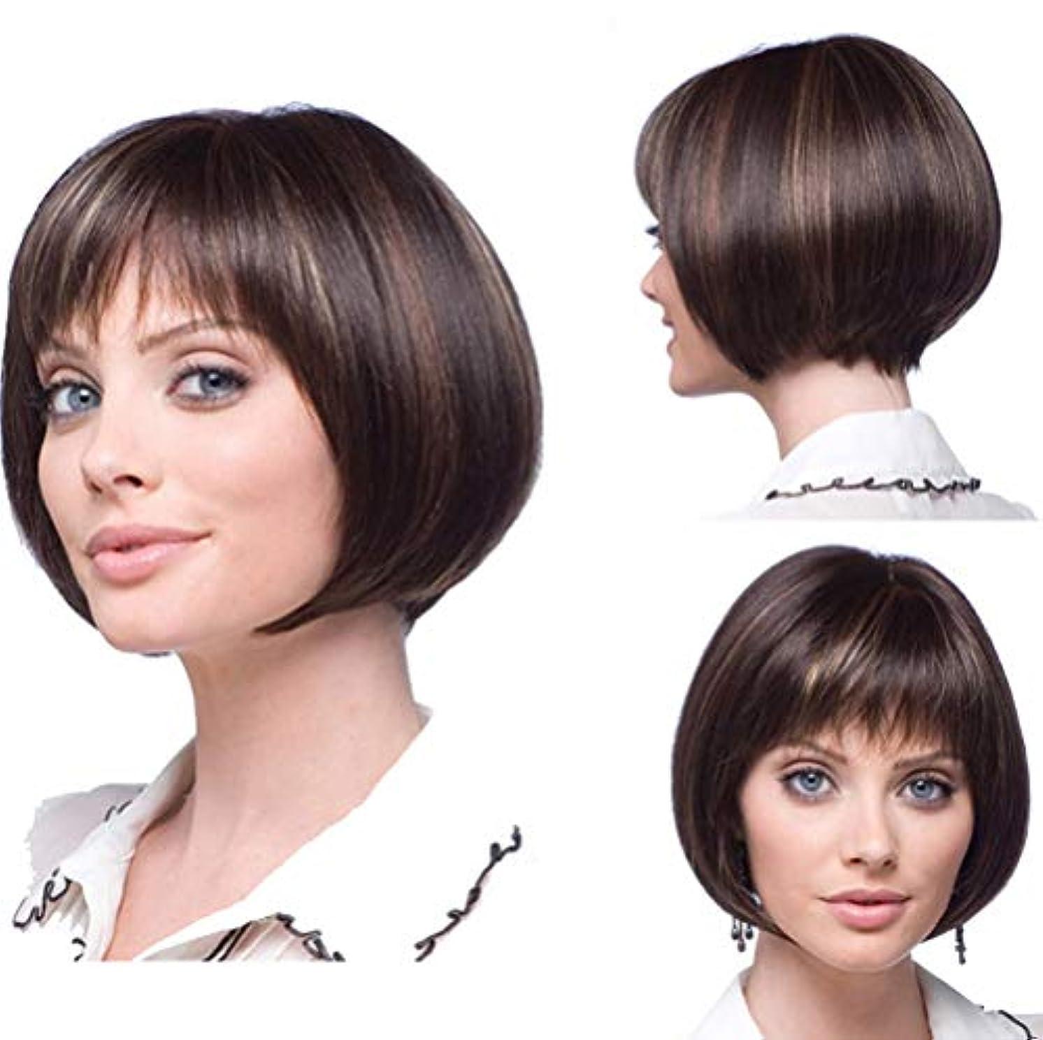 黒くする成果オーチャード女性ブラジルショートヘアウィッグピクシーフリンジカットカットストレートヘア30cm用