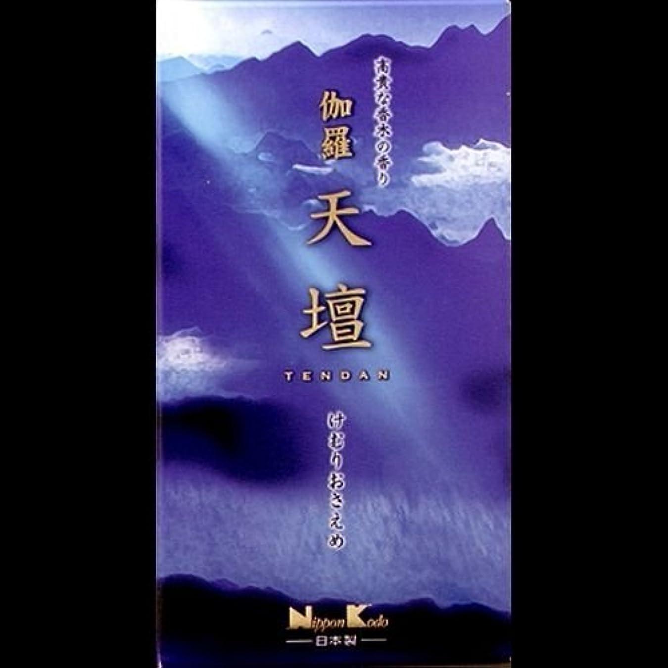 混乱した主観的オリエンテーション【まとめ買い】伽羅天壇 バラ詰 ×2セット