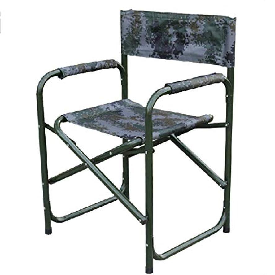 カロリーもつれベッドを作る屋外の超軽量の携帯用折りたたみ椅子容量キャンプ折りたたみ椅子ビーチチェアベアリング重量200kg (色 : C)