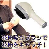 花粉吸引ブラシ HC-SB-100 (番号:n-a / 商品内訳:単品)