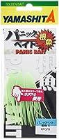ヤマシタ(YAMASHITA) パニックベイト 根魚 S KFG/G