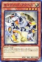 遊戯王カード 【セイクリッド・アクベス】 DTC3-JP096-N ≪クロニクル3 破滅の章 収録≫