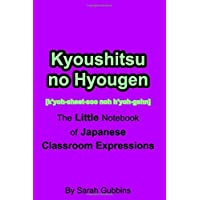 Kyoushitsu no Hyougen [k'yoh-sheet-soo noh h'yoh-gehn]: The Little Notebook of Japanese Classroom Expressions (The Little Notebook Series)