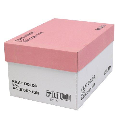カラーコピー用紙 ピンク A4 5000枚(500枚×10冊...