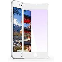 iPhone8 Plus / iPhone7 Plusガラスフィルム ブルーライトカットSeimina全面保護 目の疲れ軽減 3D フルカバー 液晶保護フィルム 強化 【日本製素材旭硝子製】 極薄0.3mm 9H硬度 指紋防止 耐衝撃 5.5インチ (ホワイト)
