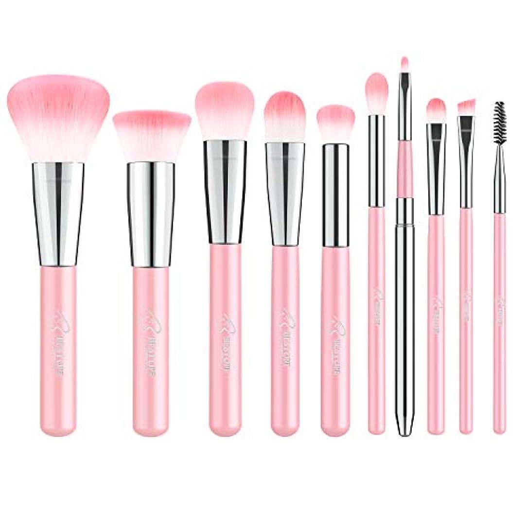 植物の断言するトンネルBESTOPE メイクブラシ 10本セット 化粧ブラシ 化粧筆 ファンデーションブラシ フェイスブラシ 高級繊維毛 化粧ポーチ付き ピンク