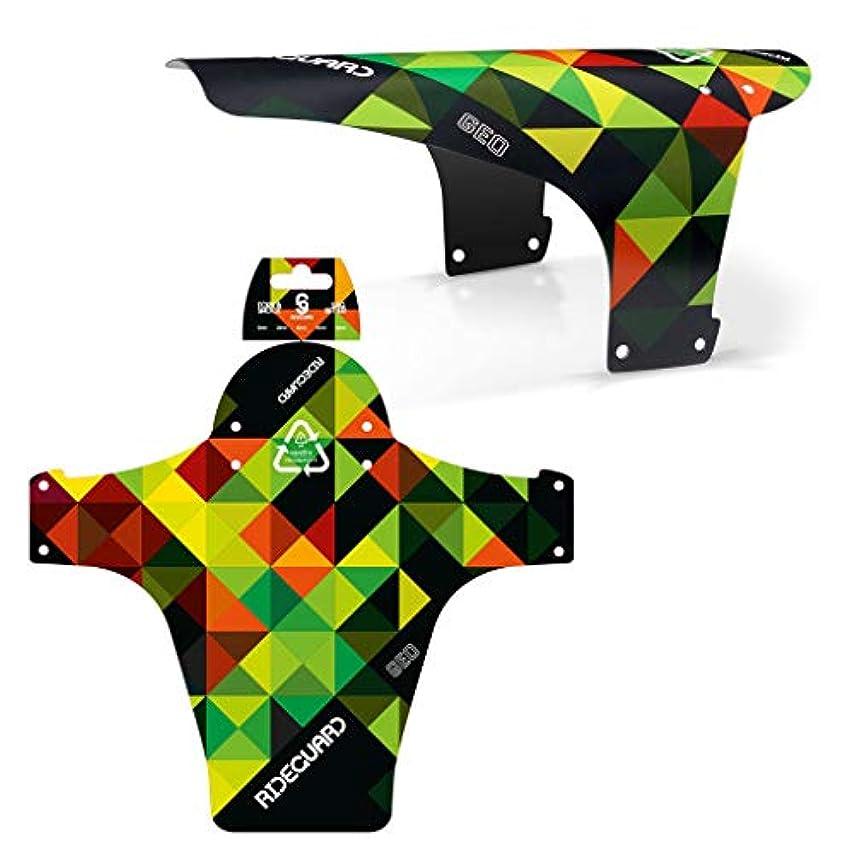 活気づく成果ベッドRideGuard フロント MTB マッドガード PF1 エンデューロガード マウンテンバイク フェンダー 英国製 ジオグリーン