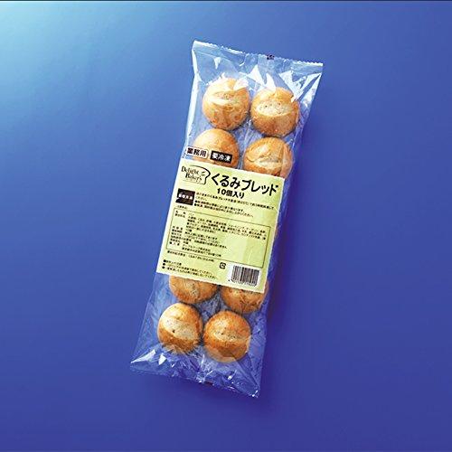 【冷凍】 業務用 テーブルマーク くるみブレッド 約22g×10個入り 冷凍 くるみパン